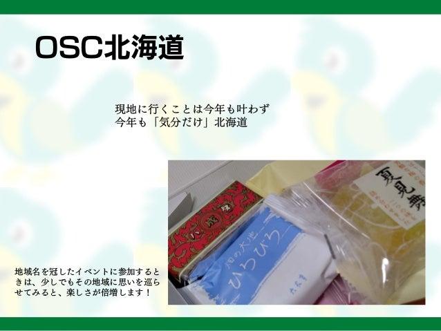 しばらくMySQLから離れていた人が(略)分かった気分になるための45分~OSC2021-Hokkaido Slide 2