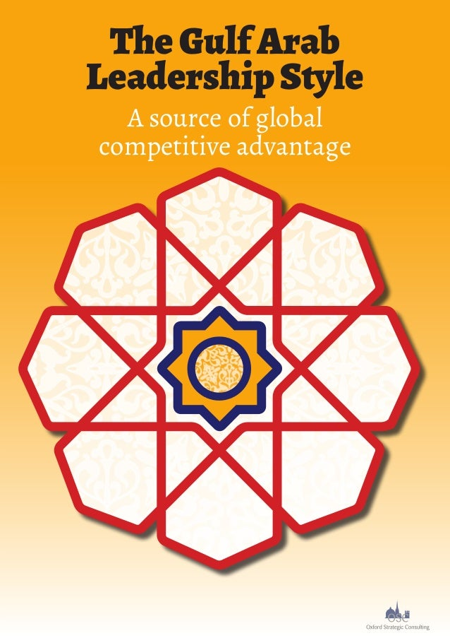 The Gulf Arab    The Gulf Arab Leadership Style    A source of global competitive advantage    Leadership Style        A s...