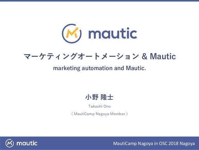 MautiCamp Nagoya in OSC 2018 Nagoya . & . . ) ( (