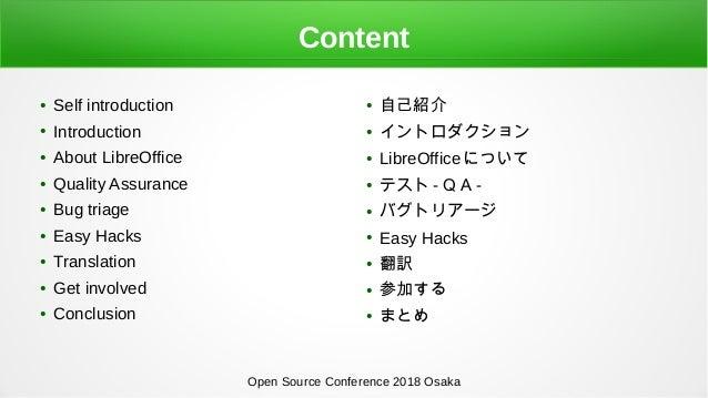 LibreOffice開発活動 (オープンソースカンファレンス2018 Osaka) Slide 2