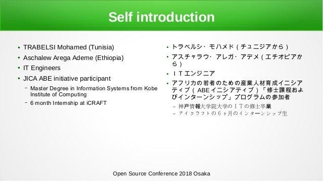 LibreOffice開発活動 (オープンソースカンファレンス2018 Osaka) Slide 3