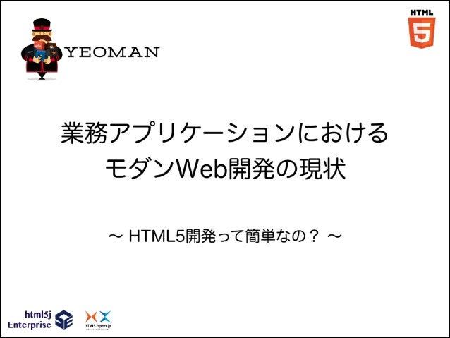 Profile: !  佐川夫美雄 @albatrosary http://albatrosary.hateblo.jp/ http://html5experts.jp/albatrosary/ HTML5Expert.jpコントリビュータ h...