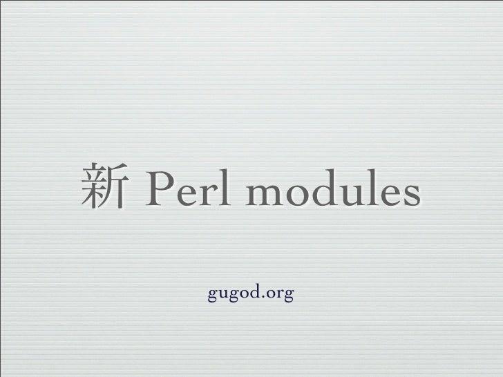 Perl modules   gugod.org