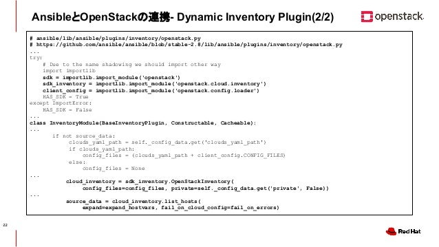 CONFIDENTIAL AnsibleとOpenStackの連携- Dynamic Inventory Plugin(2/2) # ansible/lib/ansible/plugins/inventory/openstack.py # ht...
