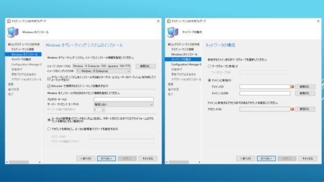ドライバー ファイルの入手先  Microsoft (Surface series)  https://techcommunity.microsoft.com/t5/Surface-IT-Pro-Blog/Surface-family-Ma...