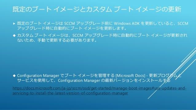 ブート イメージに日本語フォントを追加すれば OK