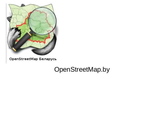 OpenStreetMap.by