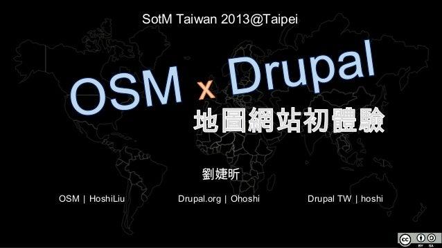 SotM Taiwan 2013@Taipei  劉婕昕 OSM|HoshiLiu  Drupal.org|Ohoshi  Drupal TW|hoshi