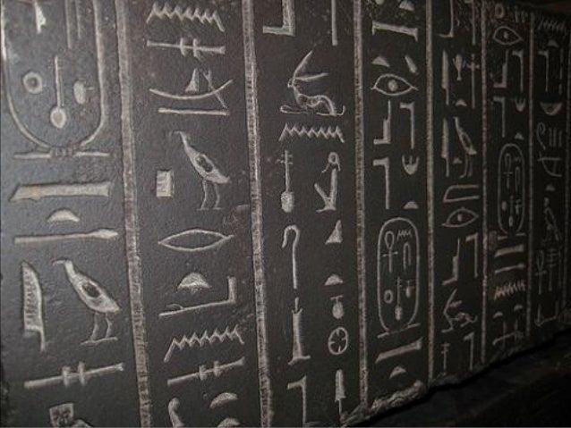 Passemos ao templo de Osiris en Abydos. Vejam as imagens e o desenho que aparece.