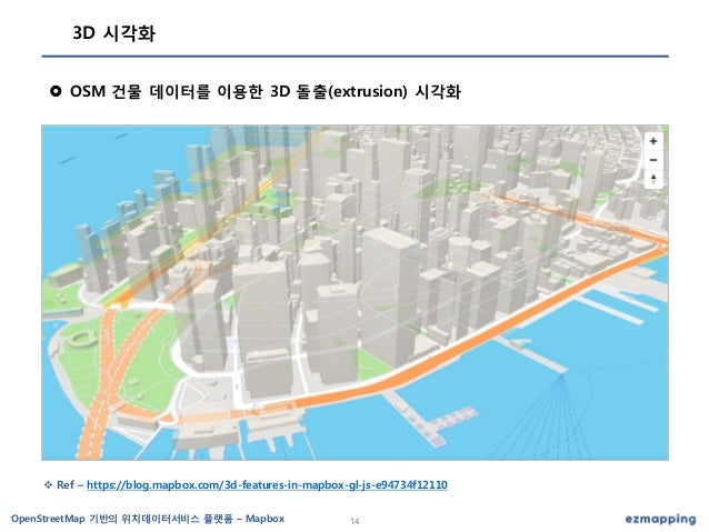 OpenStreetMap 기반의 위치데이터서비스 플랫폼 - Mapbox