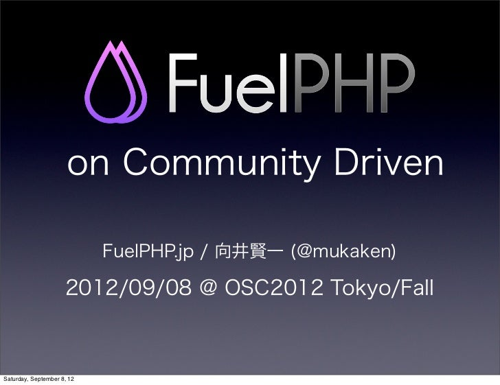 on Community Driven                            FuelPHP.jp / 向井賢一 (@mukaken)                     2012/09/08 @ OSC2012 Tokyo...