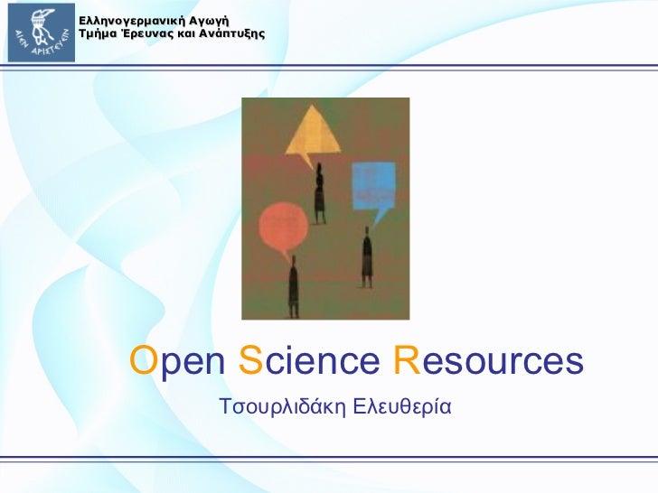 O pen  S cience  R esources Τσουρλιδάκη Ελευθερία Ελληνογερμανική Αγωγή  Τμήμα Έρευνας και Ανάπτυξης
