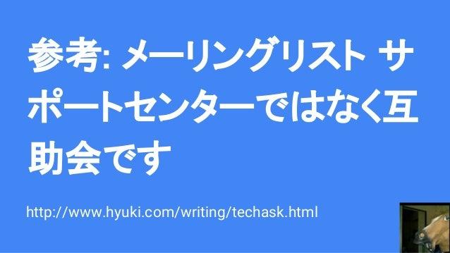 https://github.com/cookpad/kuroko2/issues/57