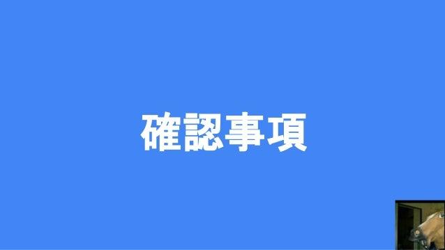 ドキュメント通りに環境構築 しようとしてエラーになる ● インストールコマンド実行後 ○ rails new -m app_template.rb ● Directly inheriting from ActiveRecord::Migrati...