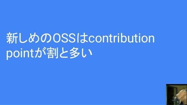 パッチを投げる前に ● contribute emacsでググる ● sh-modeのwikiを調べる ● るびきち氏にメルマガ経由で確認した