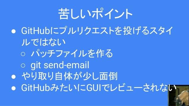 Google翻訳をEmacs上で使う