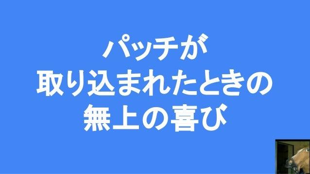 やりたかったこと ● Google翻訳の結果を出力 ○ ポップアップ ○ エコー領域 ○ 現在のバッファ ● 今の作業領域に翻訳結果を出力して欲 しいと考えた結果