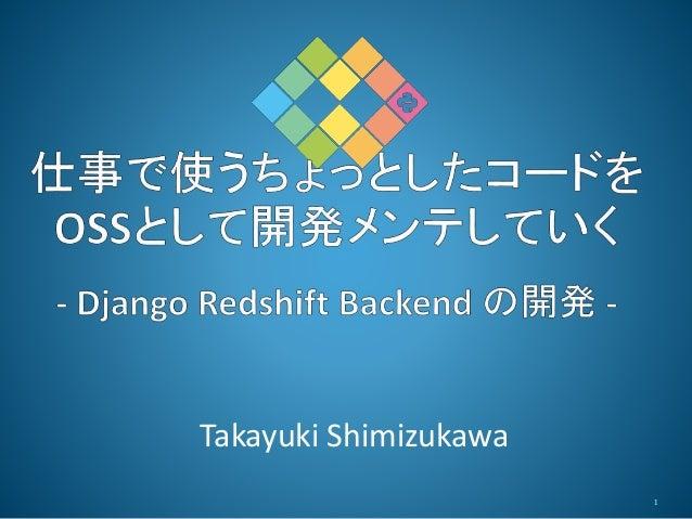 1 Takayuki Shimizukawa