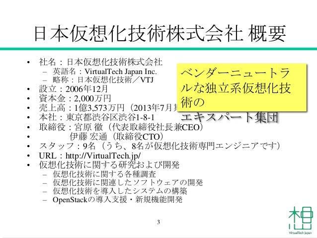 滋賀県の技術系(電気・電子・機械・半導体)の求人/転職情報