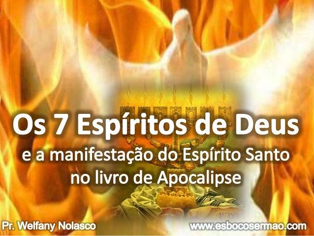 Os sete espíritos de Deus no Apocalipse