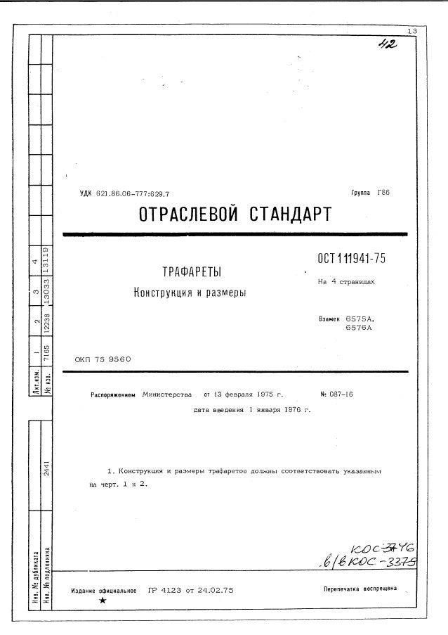 Ost 1 11941 75