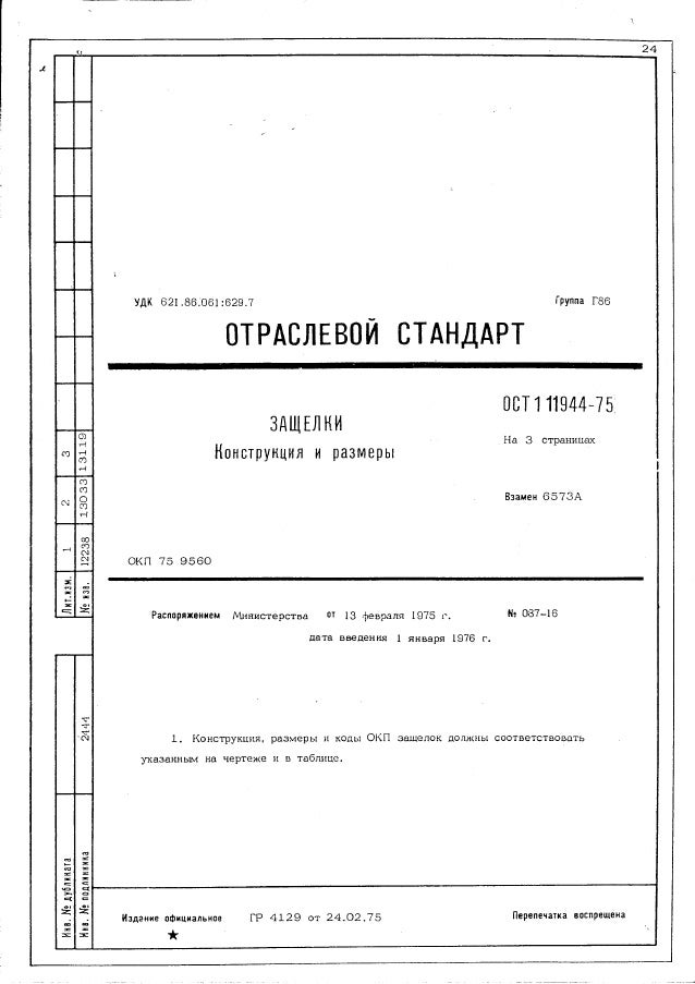 Ost 1 11944 75