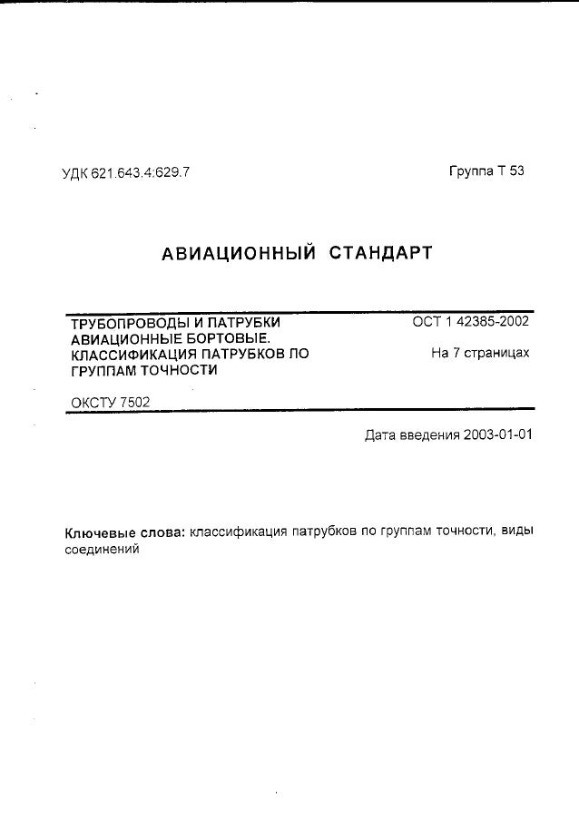 Ost 1 42385 2002