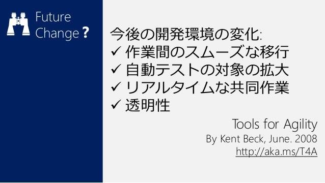 情報リソース Kent Beck 氏 ホワイトペーパー  書籍  スピーカーのブログ  Tools for Agility  『アジャイルソフトウェア エンジニアリング』 日経BP社  SoftwareEngineeringPlatform.c...