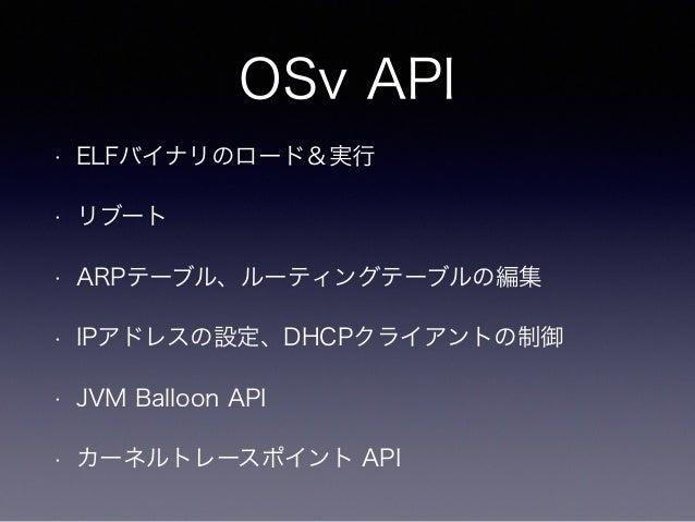 Capstanfile  base: cloudius/osv-openjdk  cmdline: /java.so -jar /js.jar  build: make  files:  /js.jar: rhino1_7R2/js.jar