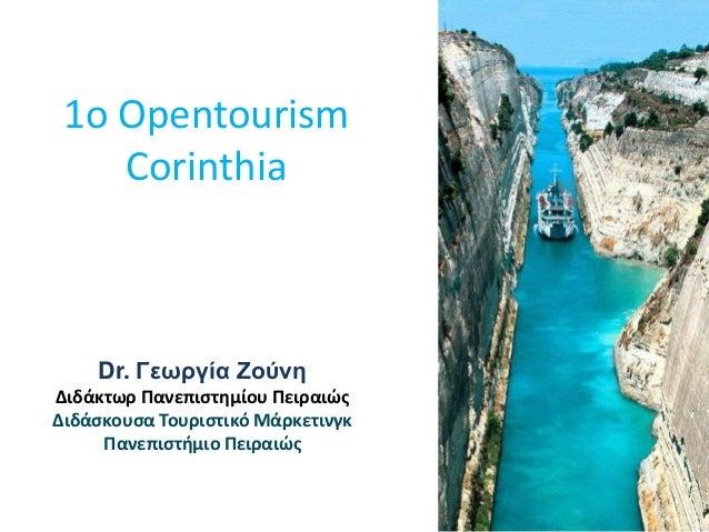 1o Opentourism Corinthia  Dr. Γεωργία Ζούνη Διδάκτωρ Πανεπιστημίου Πειραιώς Διδάσκουσα Τουριστικό Μάρκετινγκ Πανεπιστήμιο ...