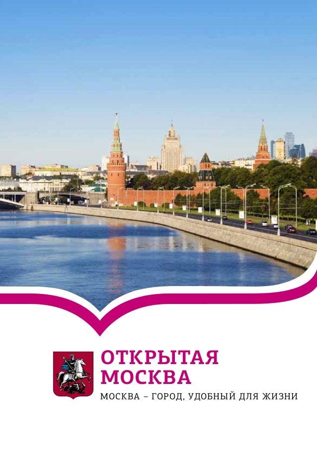 Трудовой договор для фмс в москве Новокузьминская 12-я улица справку из банка Сибирский проезд