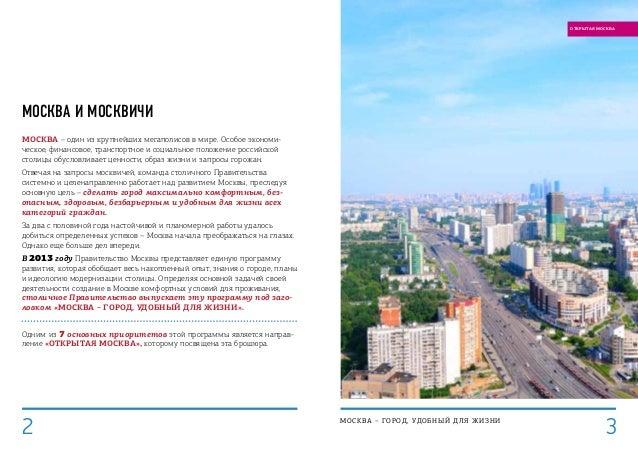Трудовой договор для фмс в москве Загорьевская улица срок уплаты ндфл налоговым агентом