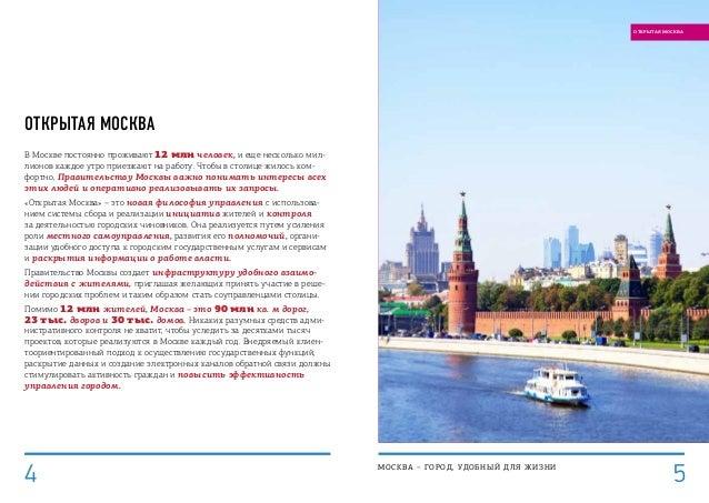 Трудовой договор для фмс в москве Хавская улица как нумеруются трудовые договора с нового года