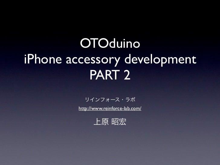 OTOduinoiPhone accessory development           PART 2        http://www.reinforce-lab.com/