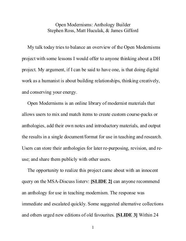 fdu essay topic 2015