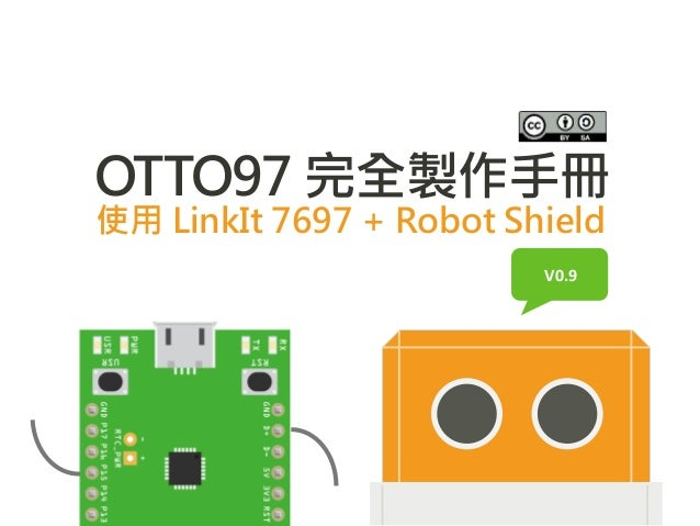 OTTO97 完全製作手冊 使用 LinkIt 7697 + Robot Shield V0.9
