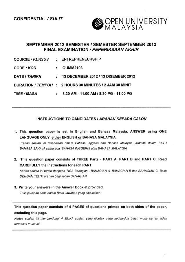 CONF| DENT| AL/ SULIT    U N   M A LAYS I A  SEPTEMBER 2012 SEMESTER l SEMESTER SEPTEMBER 2012 FINAL EXAMINATION /  PEPERI...