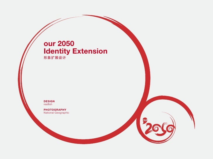our 2050Identity ExtensionDESIGNrealfishPHOTOGRAPHYNational Geographic