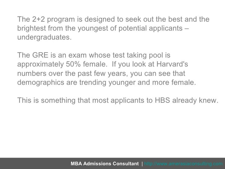 hbs 2+2 application essays Advice and tips from chioma isiadinso, former hbs admissions board member, on how to tackle the hbs 2+2 essays for a successful application.