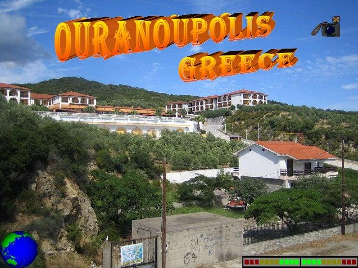 greece ouranoupolis