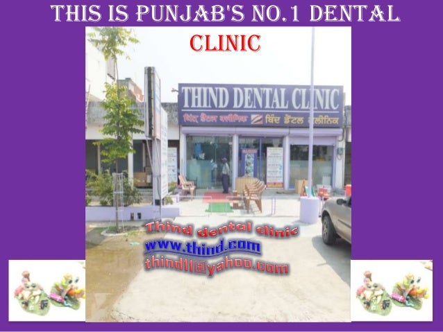 This is Punjabs No.1 DentalClinic