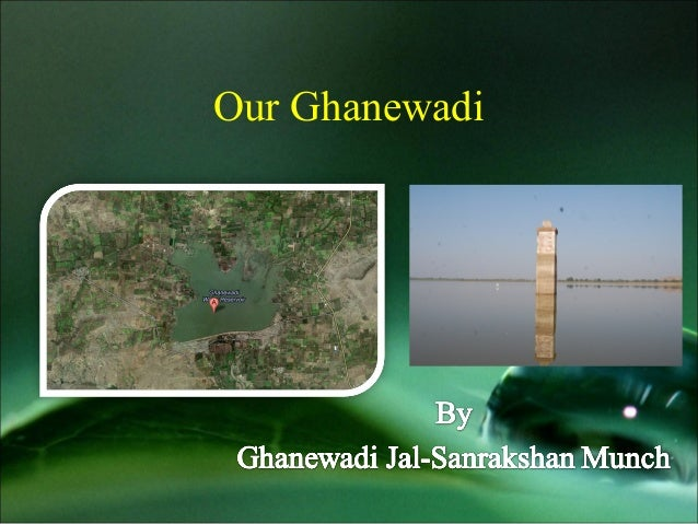 Our Ghanewadi