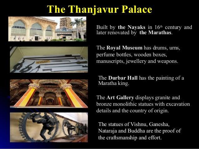 The Thanjavur PalaceThe Thanjavur Palace The statues of Vishnu, Ganesha,The statues of Vishnu, Ganesha, Nataraja and Buddh...