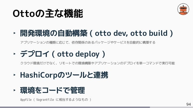 With hashicorp for Hashicorp otto