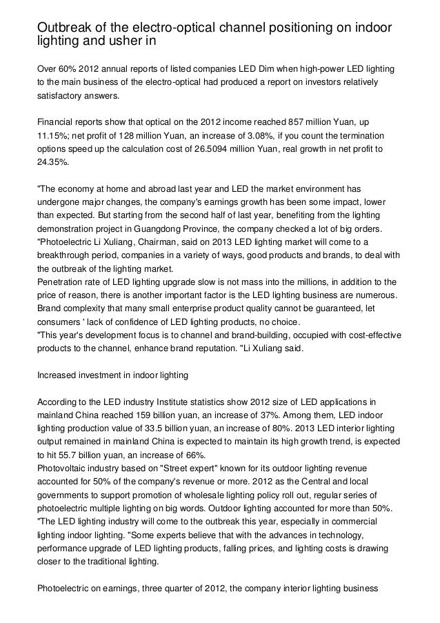Outbreak of the electro-optical channel positioning on indoorlighting and usher inOver 60% 2012 annual reports of listed c...