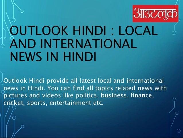 Latest News Breaking News India News Bollywood World: Latest Hindi News India & World News: Outlook Hindi