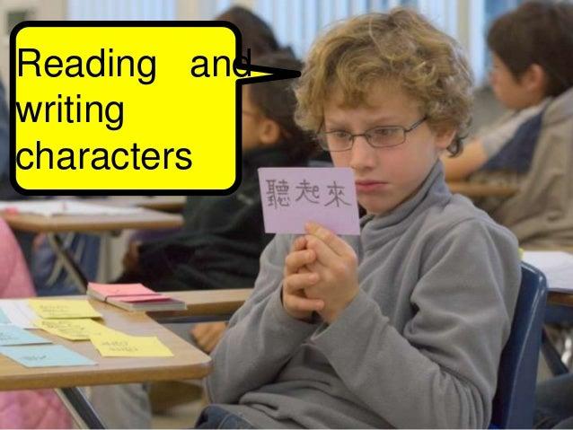 Creative ideas to teach Chinese - Grades 6-8 Slide 2
