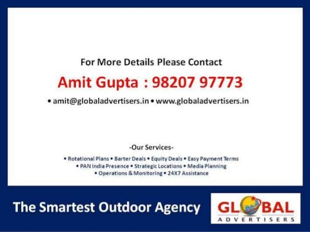 Out of home advertising in india  global advertisers