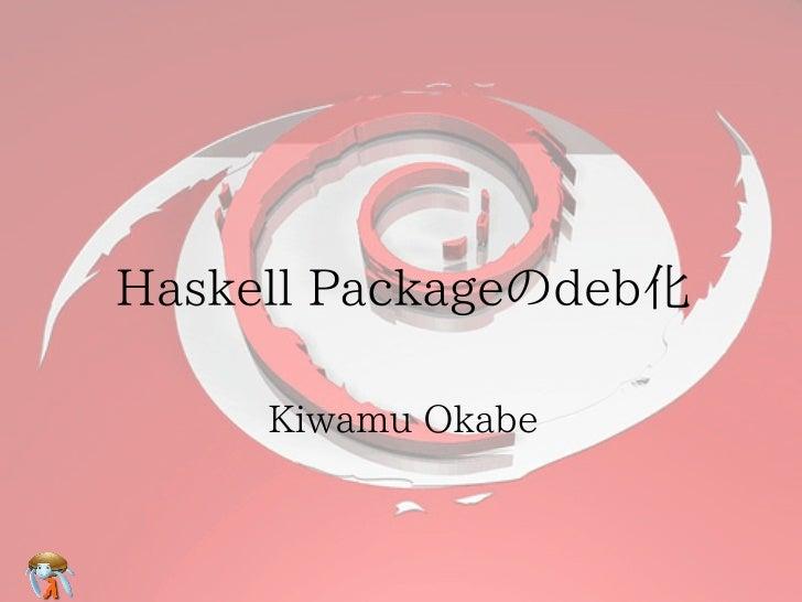 $ sudo apt-get install   haskell-debian-utils haskell-devscripts