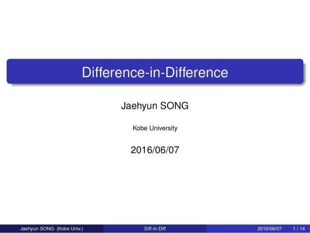 差分の差分法(Difference-in-Difference)